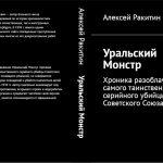 Книжное. Книги Ракитина